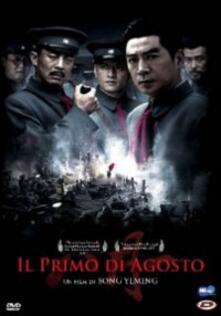 Il primo di agosto di Yeming Song - DVD