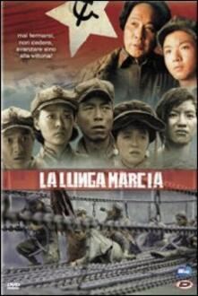La lunga marcia di Yang Jun,Zhai Junjie,Jia Wang - DVD