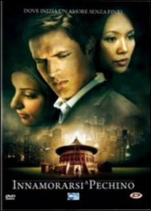 Innamorarsi a Pechino di Alan Zhang - DVD