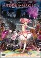 Cover Dvd DVD Puella Magi Madoka Magica the Movie Part Ii: The Eternal Story