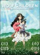 Cover Dvd Wolf Children