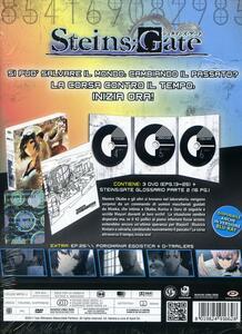 Stains Gate. Box 2 (3 DVD) - DVD - 2