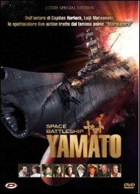 Cover Dvd Space Battleship Yamato (DVD)