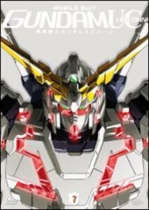 Mobile Suit Gundam Unicorn. Vol. 7. Al di là dell'arcobaleno di Kazuhiro Furuhashi - DVD