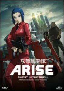 Ghost In The Shell. Arise. Vol. 1 di Kazuchika Kise - DVD