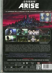 Ghost In The Shell. Arise. Vol. 1 di Kazuchika Kise - DVD - 2