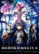 Cover Dvd DVD Madoka Magica - The Movie: La storia della ribellione