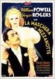 Cover Dvd DVD La maschera di mezzanotte