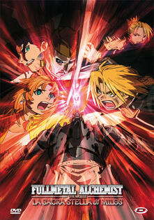 Fullmetal Alchemist The Movie. La Sacra Stella Di Milos (DVD) di Kazuya Murata - DVD