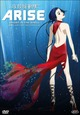 Cover Dvd Ghost in the Shell: Arise - Parte II