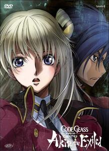 Code Geass. Akito The Exiled. Vol. 4. Dai ricordi dell'odio di Kazuki Akane - DVD