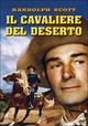 Cover Dvd Il cavaliere del deserto
