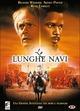 Cover Dvd DVD Le lunghe navi