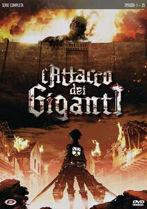 L' attacco dei giganti. Serie completa (4 DVD) di Tetsuro Araki - DVD