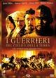 Cover Dvd DVD Guerrieri del cielo e della terra