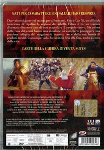 Guerrieri del cielo e della terra di He Ping - DVD - 2