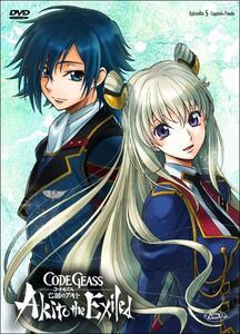 Code Geass. Akito The Exiled. Vol. 5. Alle persone più care di Kazuki Akane - DVD