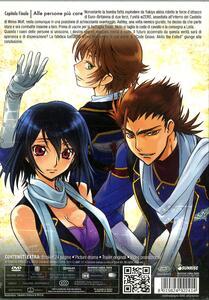 Code Geass. Akito The Exiled. Vol. 5. Alle persone più care di Kazuki Akane - DVD - 2
