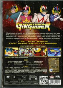 Ginguiser. The complete series (4 DVD) di Masami Anno - DVD - 2