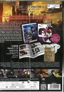 Sword Art Online II. Box 1 (3 DVD)<span>.</span> Limited Edition - DVD - 2