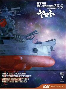 Star Blazers 2199. Box 2 (3 DVD)<span>.</span> Limited Edition - DVD