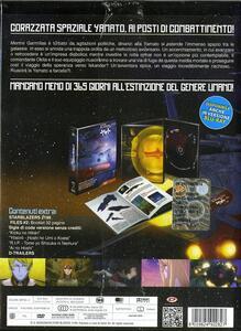 Star Blazers 2199. Box 2 (3 DVD)<span>.</span> Limited Edition - DVD - 2