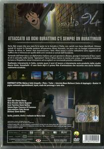 Somalia 94. Il caso Ilaria Alpi (DVD) di Marco Giolo - DVD - 2