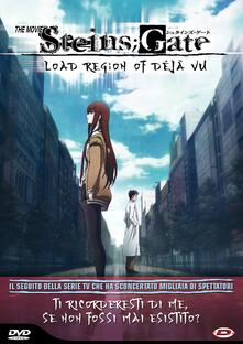 Steins Gate. The Movie. Load Region of Déjà Vu. First Press (DVD) di Kanji Wakabayashi - DVD