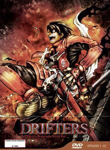 Film Drifters. Limited Edition (DVD) Kenichi Suzuki
