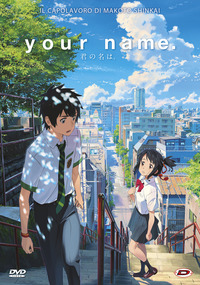Cover Dvd Your Name. (DVD)