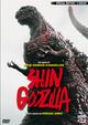 Cover Dvd DVD Shin Godzilla