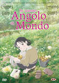 Film In questo angolo di mondo. Special Edition. First Press (DVD) Sunao Katabuchi