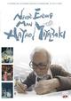 Cover Dvd DVD Never Ending Man - Hayao Miyazaki
