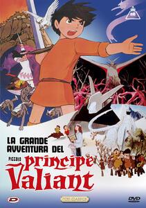 La grande avventura del piccolo principe Valiant (DVD) di Isao Takahata - DVD