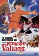 Cover Dvd La grande avventura del piccolo principe Valiant
