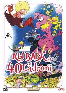 Ali Babà e i 40 ladroni (DVD) di Hiroshi Shidara - DVD