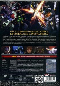 Mobile Suit Gundam Thunderbolt The Movie. Bandit Flower (DVD) di Ko Matsuo - DVD - 2
