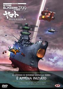 Starblazers 2199 The Movie. Odyssey of the Celestial Ark (DVD) di Makoto Bessho,Yutaka Izubuchi - DVD
