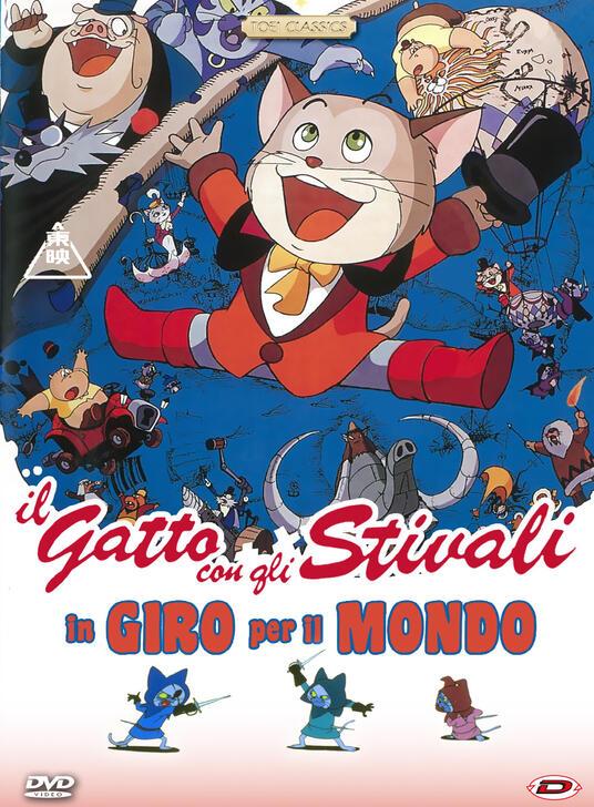 Il gatto con gli stivali in giro per il mondo di Hiroshi Shidara - DVD