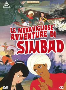 Le meravigliose avventure di Simbad di Yoshio Kuroda,Taiji Yabushita - DVD