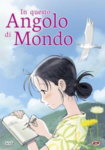 In questo angolo di mondo (DVD) di Sunao Katabuchi - DVD