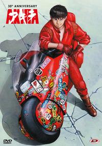 Cover Dvd Akira. 30th Anniversary. Standard Edition (DVD)