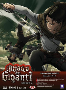 L' attacco dei giganti. Stagione 3. Box #01 Eps.1-12. Limited Edition (DVD) di Tetsuro Araki - DVD