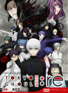 Tokyo Ghoul: Re - Stagione 03 Box 02 Eps 13-24. Limited Edtion (3 DVD) di Odahiro Watanabe - DVD