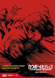 Cowboy Bebop. The Complete Series Eps 01-26 (4 DVD) di Hajime Yatate - DVD