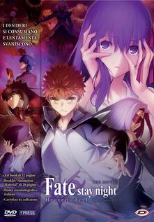 Fate/Stay night. Heaven's Feel 2. Lost Butterfly. First Press (DVD) di Sudo Tomonori - DVD