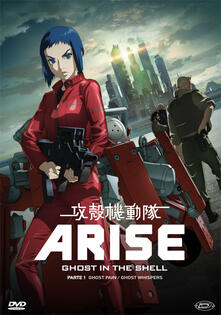 Ghost in the Shell. Arise. Serie completa (2 DVD) di Kazuchika Kise - DVD