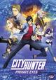 Cover Dvd DVD City Hunter - Private Eyes