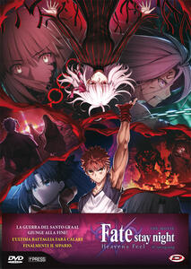 Film Fate/Stay Night - Heaven's Feel 3. Spring Song (First Press) (DVD) Sudo Tomonori
