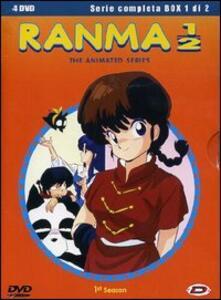 Ranma 1/2. The Animated Serie. Serie completa. Vol. 1 (4 DVD) di Koji Sawai - DVD